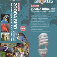 лампа уф zooda bird lamp